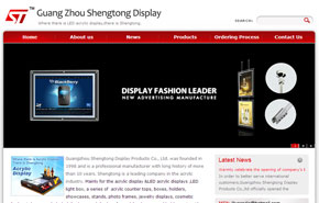 Guangzhou Shengtong Display