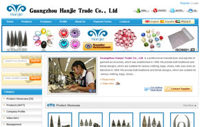 Guangzhou Hanjie Trade Co., Ltd